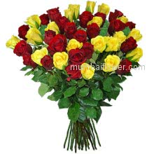 Send Bunch of 40 Red and Yellow Roses to say how your love is young and pure fresh?