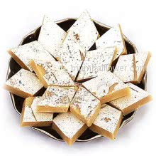 Kaju Barfi Mithai 1Kg. made from royal kajus wish diwali with this awesome sweet.