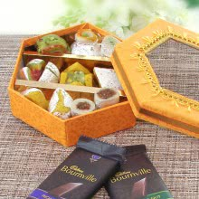 Decorative Box of 200gms of Mixed Mithai and 2 pc Bournville Chocolates