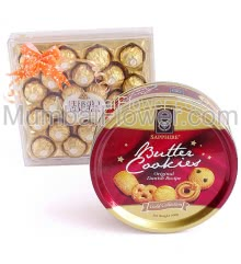 Rocher Cookies Combo
