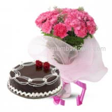 Gift for love with the fragrance of love, Bunch of 20 carnation. Half kg. Chocolate cake